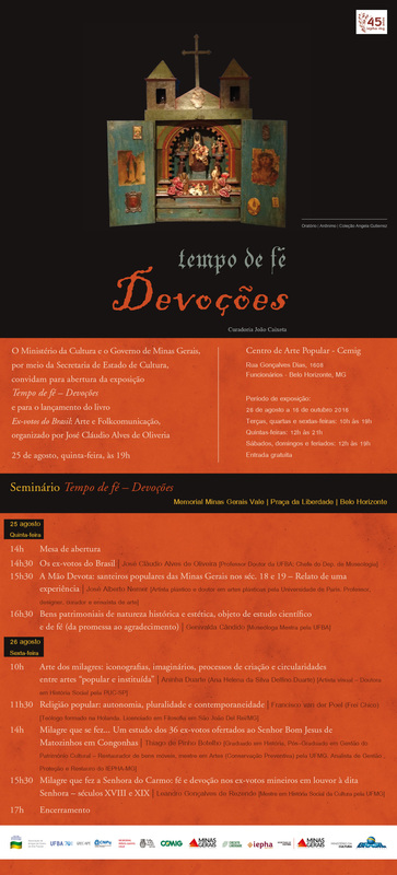 convite-expo-seminario-cap_orig